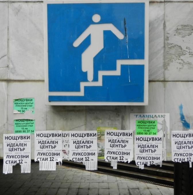 Posłuchaj: Bułgaria, Warna, romski skrzypek